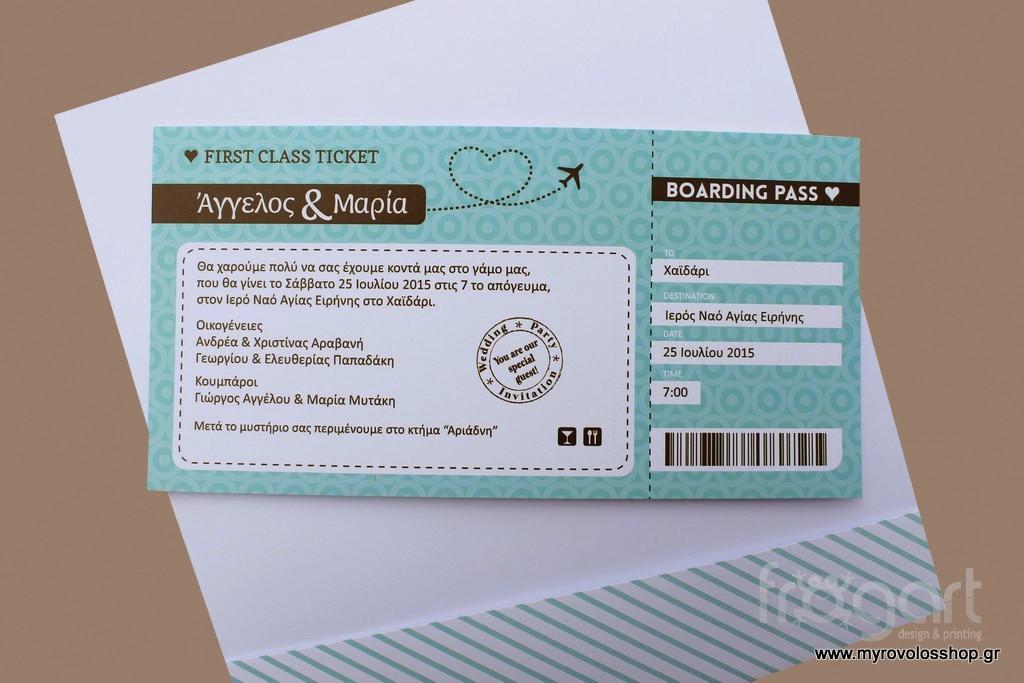 fa77f3df6477 Προσκλητήριο Γάμου Craft Wood W650 – Myrovolos Shop