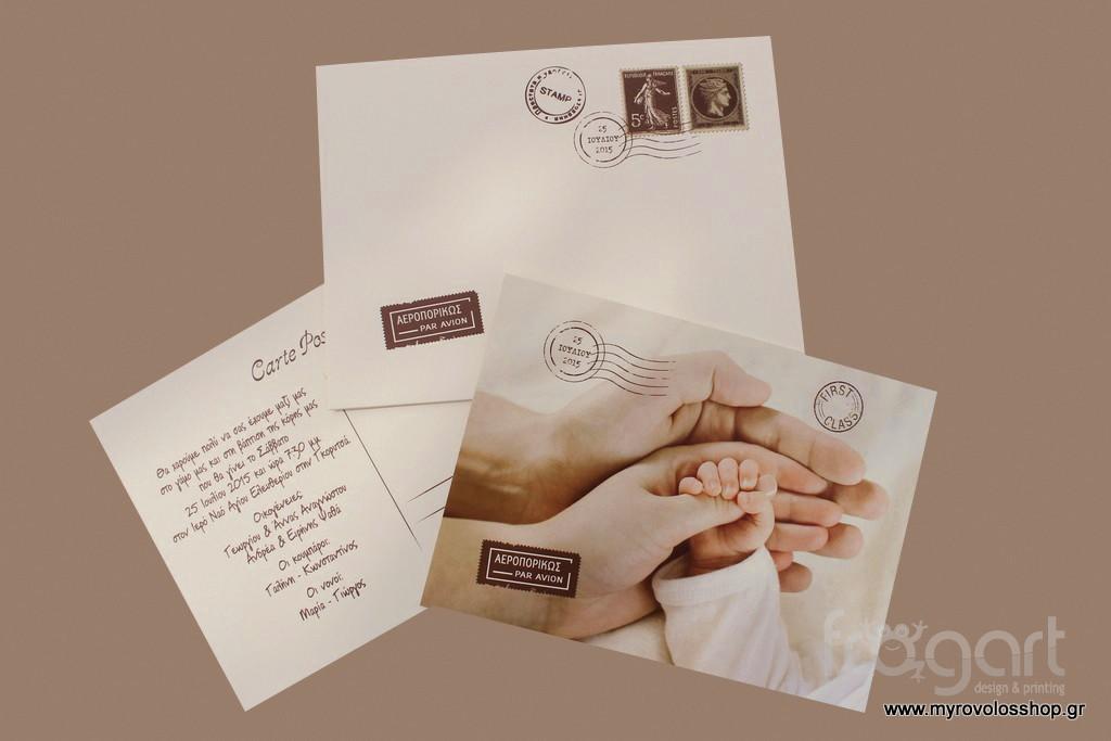 e55c687abbc1 Προσκλητήριο Γάμου – Βάπτισης Χεράκια Postcard W253 – Myrovolos Shop