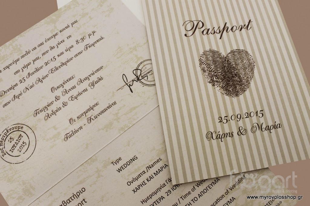 cb143d5f79e9 Προσκλητήριο Γάμου Ελιά W814 – Myrovolos Shop