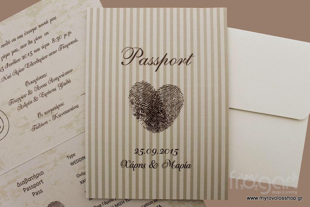 fa81dd7476a2 Προσκλητήριο Γάμου Διαβατήριο – Αποτυπώματα Vintage W257