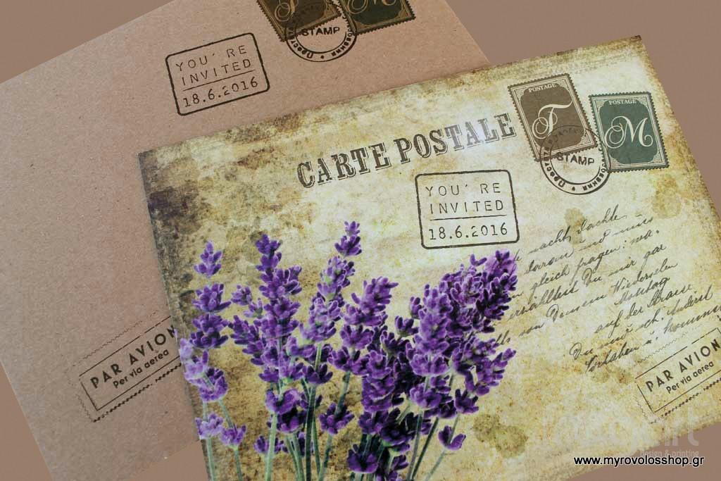 995367b9bad0 Προσκλητήριο Γάμου Λεβάντα Vintage Postcard W260 – Myrovolos Shop