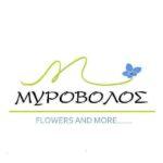 Μυροβόλος Ανθοπωλείο_Myrovolos